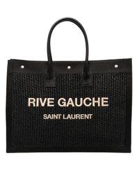Сумка-тоут С Логотипом Saint Laurent, цвет: Black