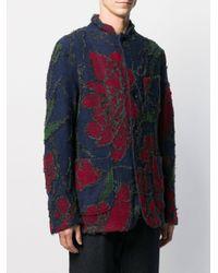 メンズ Engineered Garments フローラル ジャケット Blue
