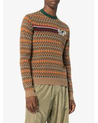 Prada - Multicolor Chevron Logo Wool Pattern Knit Sweater for Men - Lyst