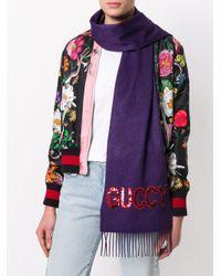 Gucci Guccy スパンコール マフラー Purple