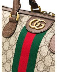 Сумка 'ophidia GG' Gucci для него, цвет: Multicolor