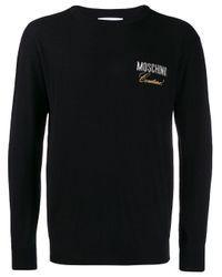 Moschino Sweatshirt mit Logo in Black für Herren