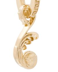 Versace - Metallic Barocco Charm - Lyst