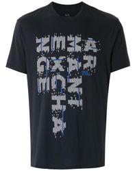メンズ Armani Exchange ロゴ Tシャツ Blue