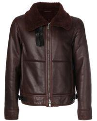 Jil Sander | Brown Fur Collar Jacket for Men | Lyst