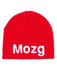 Berretto Mozg di Undercover in Red da Uomo