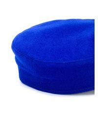 Фуражка С Вышитым Логотипом Ruslan Baginskiy, цвет: Blue