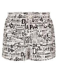 メンズ Dolce & Gabbana プリント トランクス水着 White
