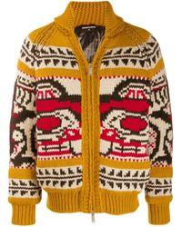 メンズ DSquared² チャンキーニット セーター Yellow
