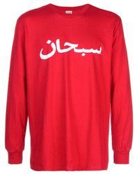 T-shirt à logo et manches longues Supreme pour homme en coloris Red