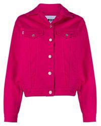 Куртка Boom С Нашивкой-логотипом MSGM, цвет: Pink