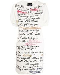 Boutique Moschino グラフィック ドレス White