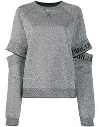 Karl Lagerfeld カットアウト スウェットシャツ Gray