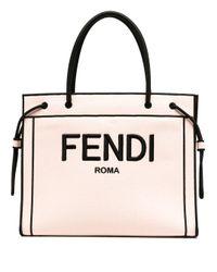 Borsa shopper Roma grande di Fendi in Pink