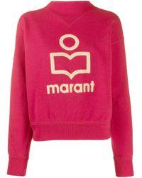 Étoile Isabel Marant スウェットシャツ Pink