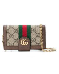 Gucci オフィディア GG チェーン Iphone 7/8 ケース Multicolor