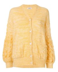 Coohem Yellow Mohair Cable Knit Cardigan