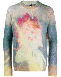 Maglione a girocollo di OAMC in Multicolor da Uomo