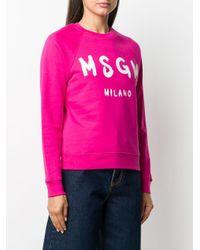MSGM ロゴ プルオーバー Pink