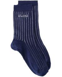 Chaussettes rayées à logo Brunello Cucinelli pour homme en coloris Blue