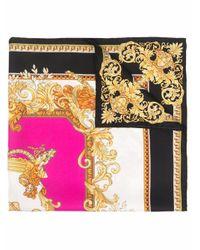 Платок С Принтом Medusa Barocco Versace, цвет: Multicolor