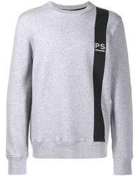 メンズ PS by Paul Smith クルーネック スウェットシャツ Gray