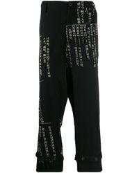 Yohji Yamamoto Black Japanese Dictionary Print Wool Pants for men