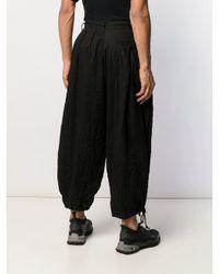 Yohji Yamamoto Black Loose Fit baggy Trousers for men