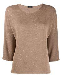 Peserico スパンコール セーター Multicolor