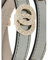BVLGARI - Gray Logo Double-coiled Bracelet - Lyst