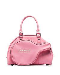 Adidas X Lotta Volkova ラケットバッグ Pink