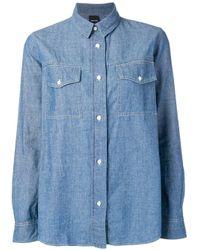 Camisa en tejido cambray Aspesi de color Blue