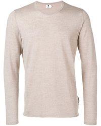 NN07 Klassischer Pullover in Natural für Herren