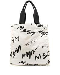 MSGM ロゴ ハンドバッグ White
