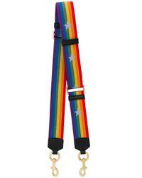 Bandoulière amovible à rayures Marc Jacobs en coloris Multicolor