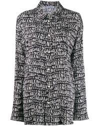 Рубашка В Пижамном Стиле Balenciaga, цвет: Black