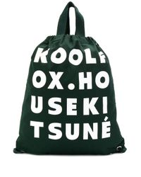 Maison Kitsuné Kool Fox ハンドバッグ Green