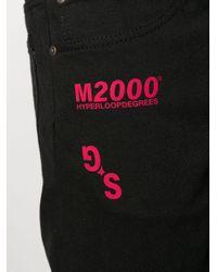メンズ MSGM プリントパンツ Black