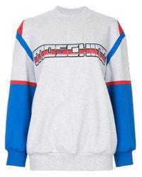 Moschino Transformers プリントスウェットシャツ Blue
