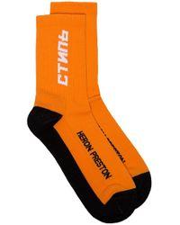 Heron Preston Socken mit Logo-Stickerei in Orange für Herren