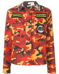 Chaqueta de estilo militar con cinturón Miu Miu de color Brown