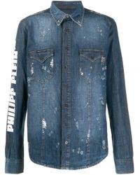 メンズ Philipp Plein ボタンダウン デニムシャツ Blue