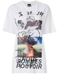 Pam White Oversized Printed T-shirt