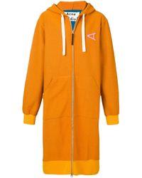 メンズ Acne スウェット コート Orange