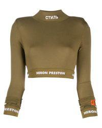 Heron Preston ロゴ セーター Green