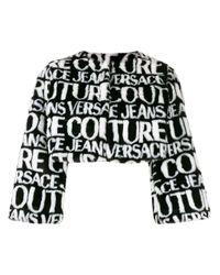 Versace Jeans Black Logo Cropped Jacket