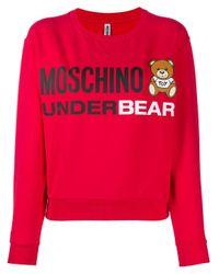 Moschino Underbear スウェットシャツ Red