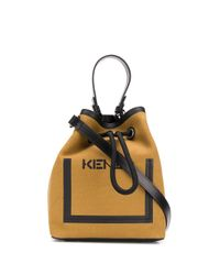 KENZO ロゴ バケットバッグ Multicolor