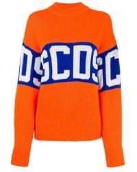 Jersey con logo estampado Gcds de color Orange