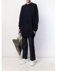 メンズ Maison Margiela リブネック セーター Blue